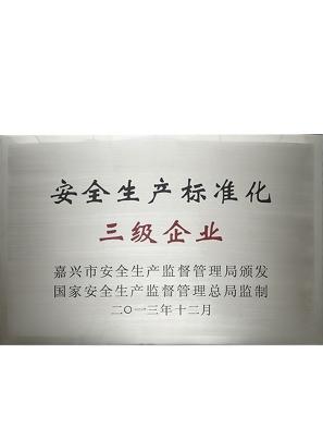明升88娱乐场-明升体育m88官方网站-明升亚洲m2002